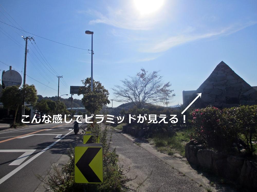 ピラミッド 道から見える(香川県高松市庵治町)