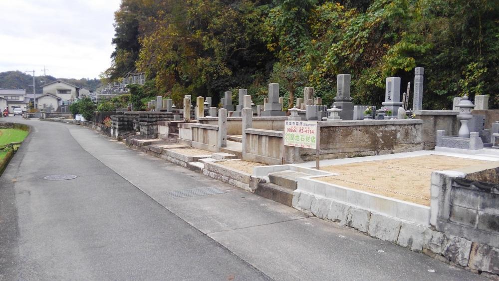 常楽寺墓地 (4)
