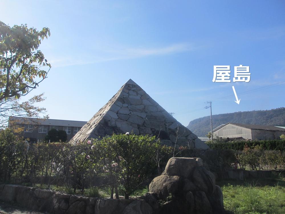 ピラミッド(香川県高松市庵治町)