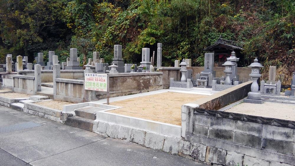 常楽寺墓地 (2)