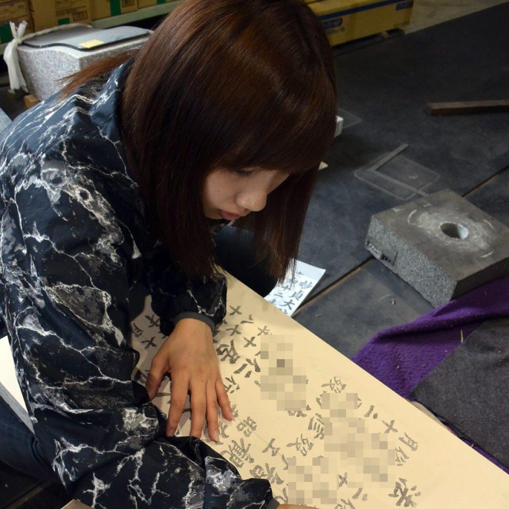 字彫り アイキャッチ